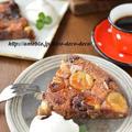 スキレット&ホットケーキミックスで♪「キャラメルバナナのチョコパンケーキ」