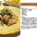657.みず(あかみず)と豚バラスライスの生姜醤油炒め