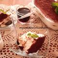 ティラミス風スコップケーキ