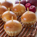 【 りんごのお菓子 りんごクリームパン! 】