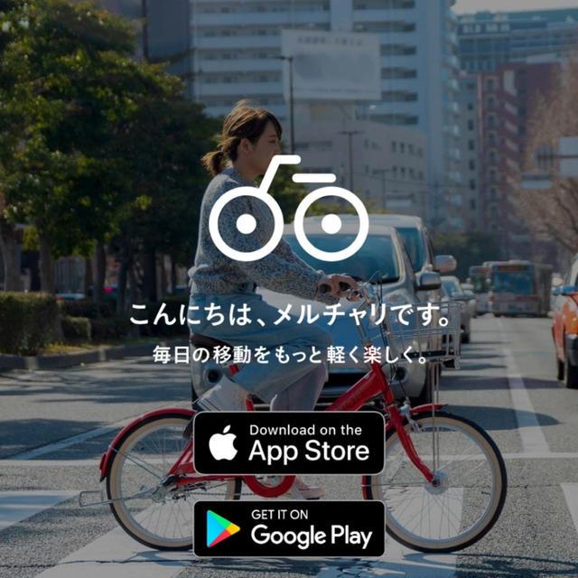 サイクリング&Fukuoka Craft