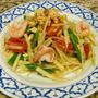 パパイヤサラダ ソムタム と タイのもち米 カオニャオ