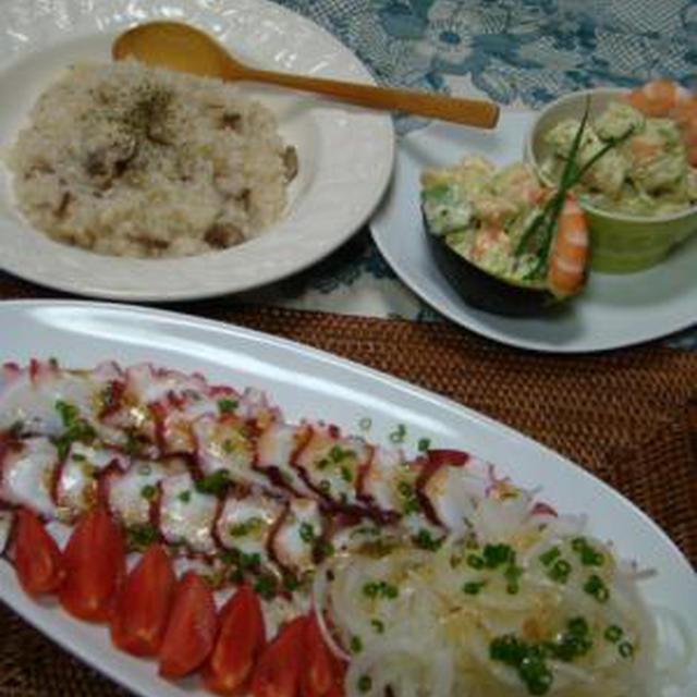 タコのカルパッチョ、海老とアボカドのサラダ、きのこのリゾット。