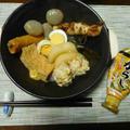 寒くなったので、鶏団子入りおでんにしました! by watakoさん