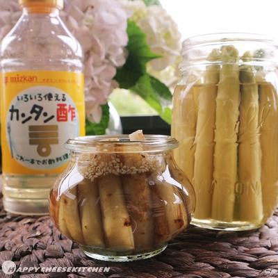 カンタン酢でつけるお酢料理ごぼうとホワイトアスパラのピクルス
