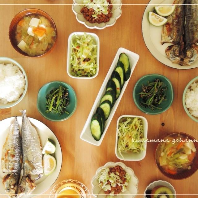 干物と納豆の昼ごはん。
