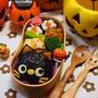 ハロウィン★黒ネコちゃんおにぎりの弁当