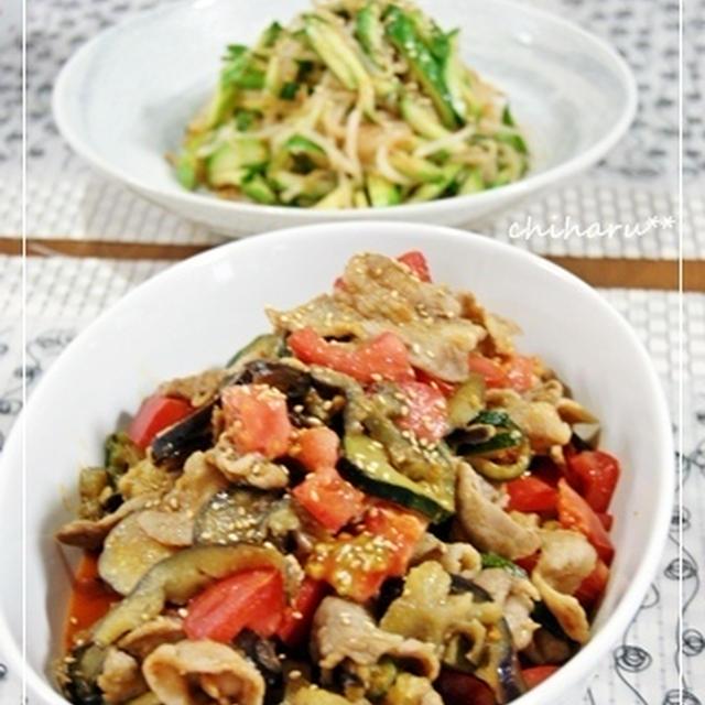 スンチャンサムジャンDE夏野菜のピリ辛韓国風ラタトゥイユ