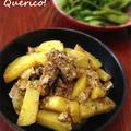 ストック食材が活躍。さば缶のカレー煮 by quericoさん