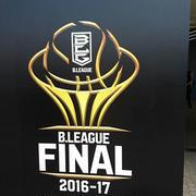 B.LEAGUE FINAL 2016-17 代々木第一体育館(5/27)