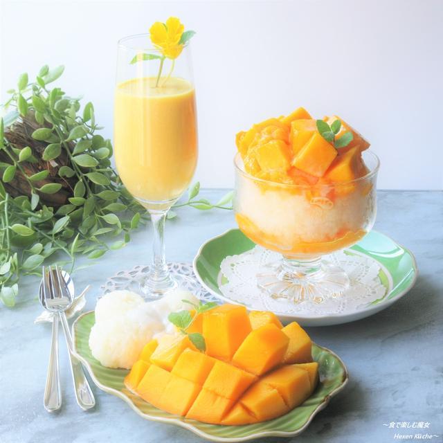おうちマンゴーフェア。沖縄マンゴーでリッチな気分。