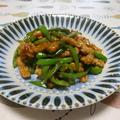 鶏セセリで青椒肉絲