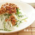 ◆大根サラダ納豆ドレッシング
