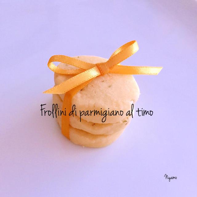 パルミジャーノとタイムのフロッリーニ