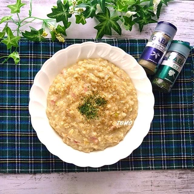 スパイスアンバサダー♪食物繊維たっぷり!玉ねぎとベーコンのオートミール粥