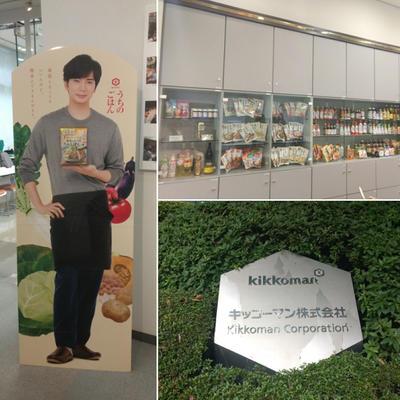 J!松潤!久しぶり♪うちのごはんアンバサダー 新商品説明会に行ってきました。