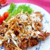 豚肉と牛蒡カリッと揚げ マヨスパイスソース
