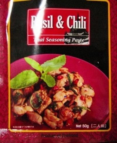Basil&Chili シーズニングペースト
