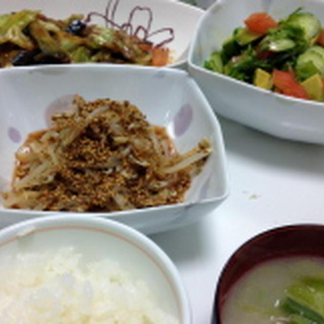 今日の夕ご飯〜♪