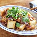 レシピ。厚揚げパクチーのエスニックサラダ