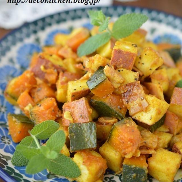 梅雨時季のむくみ対策に!「かぼちゃとさつまいものマリネサラダ(カレー風味)」~レンジで簡単にできて、作りおきやお弁当にも◎です
