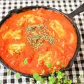 スキレットdeチキンのトマト煮