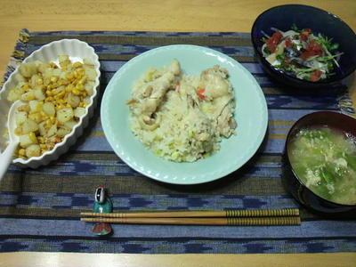 鶏手羽元の中華風炊き込みご飯
