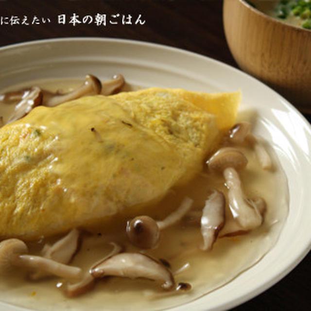 朝ごはんの献立:和風あんかけオムライス、豆乳味噌汁