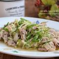 【節約・筋肉・作り置きレシピ】豚こま切れ肉のねぎ塩炒め