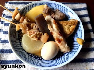 おでんと、鶏手羽と大根の煮物*T-falさんの圧力鍋を使ったレシピです。