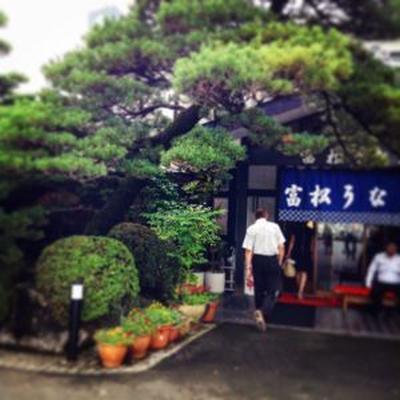 九州で食べる鰻のせいろ蒸し 。