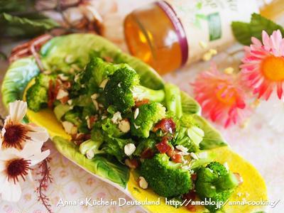 【副菜】和えるだけで簡単お洒落デリ風!ブロッコリーとレタスのカリカリベーコンサラダ