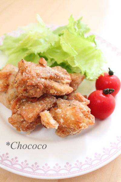 塩味の鶏の唐揚げ レシピ