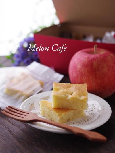 りんごの簡単スクエアケーキ☆焼き菓子にぴったりなラッピング箱