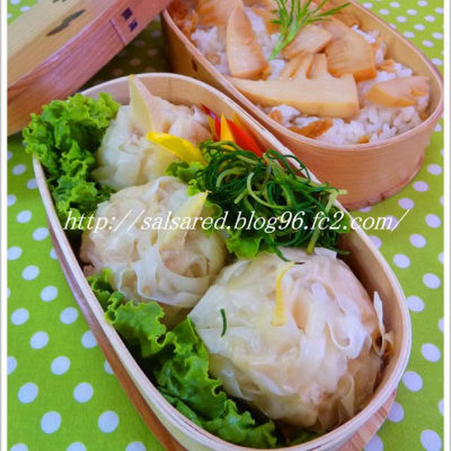 野菜の種類 食材別 お弁当レシピ検索 た行・・・ 筍 たまねぎ だいこん チンゲン菜 冬瓜 トマト
