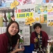 今週末まで開催、ふるさと祭りで日本酒呑んできました