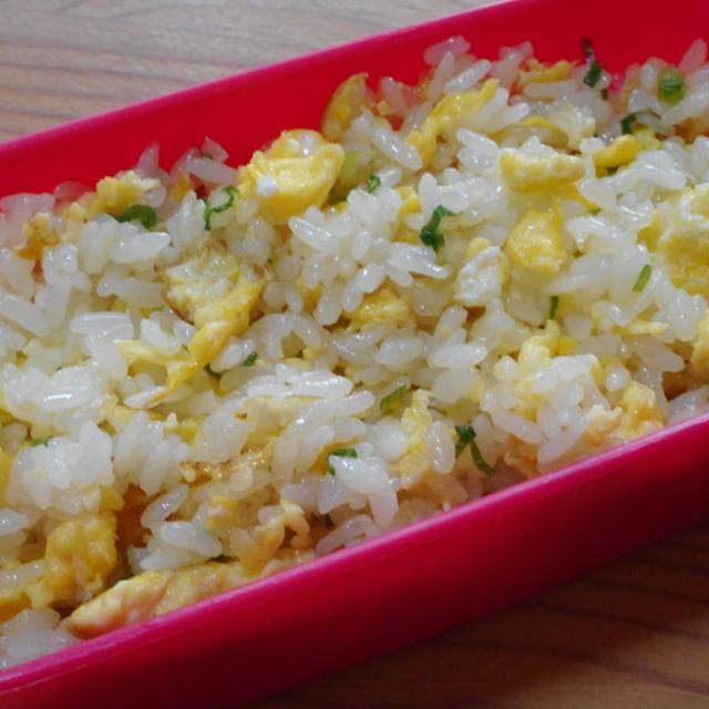 ねぎ卵塩チャーハン