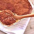 クリームチーズで作る簡単アイスティラミス