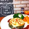 オーブンde肉詰めかぼちゃ