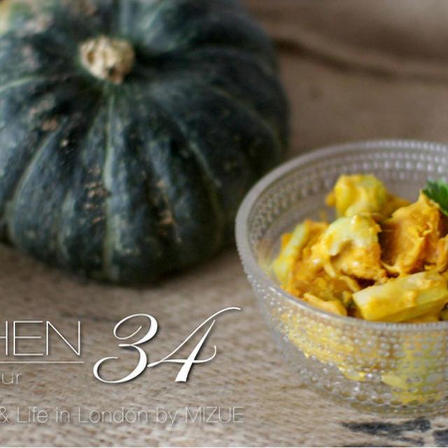 かぼちゃ甘辛煮とセロリのサラダ