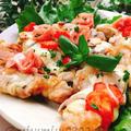 ケンタ「CHIZZA」風!鶏もも唐揚げの生ハムピザ