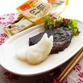 にゃんこおろしとぶりの胡麻味噌焼き by ルシッカさん
