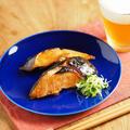 銀鱈(ギンダラ)の柚庵焼き、かいわれ大根のぽん酢和え