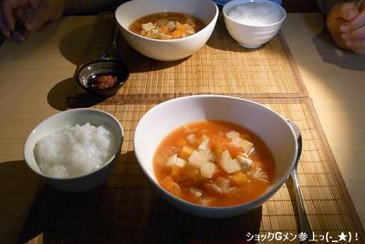 昨日の夕飯と今日の病人弁っ(><;)