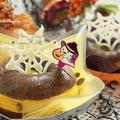 ハロウィン ☆ かぼちゃのパリブレスト(シュー生地のお菓子) by きゃらめるみるく。みぃさん