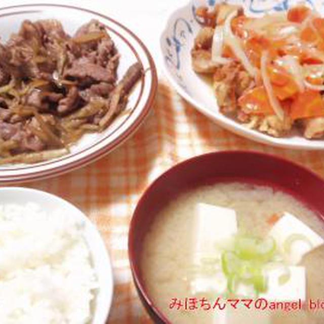 ☆今日の夕食〜鶏から揚げの甘酢あんかけ☆