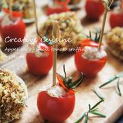 小さなトマトの詰め物の前菜