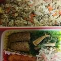簡単すぎて美味しい☆ツナ炊き込みご飯♪ by MOMORi☆さん