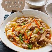 ♡豚肉と白菜のとろたま煮♡【#簡単レシピ #時短 #節約 #あんかけ】