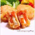 チーズがとろり♪モッツァレラとトマトのフライ by 杏衣◇さん